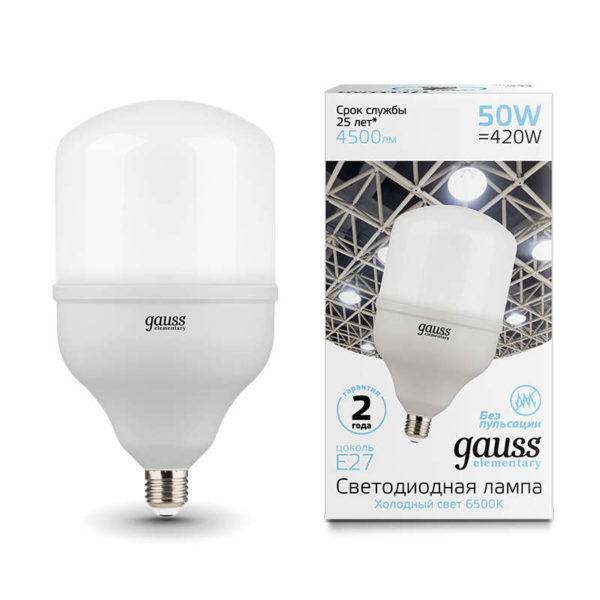 Лампа светодиодная Elementary T140 E27 50Вт 4500лм 180-240В 6500К Gauss 63235