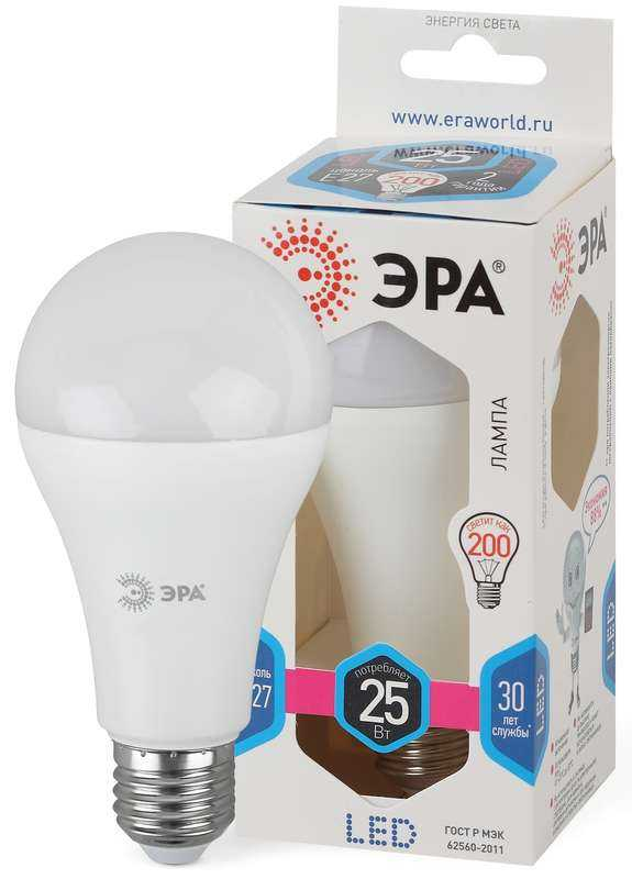 Лампа светодиодная A65-25W-840-E27 грушевидная 2000лм ЭРА Б0035335