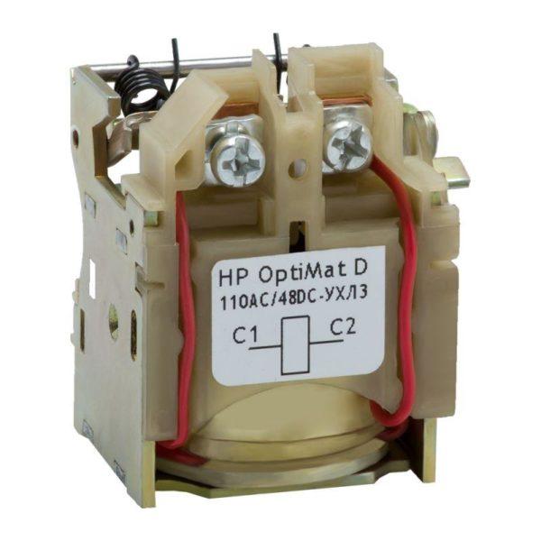 Расцепитель независимый OptiMat D 220DC/400AC УХЛ3 КЭАЗ 143497