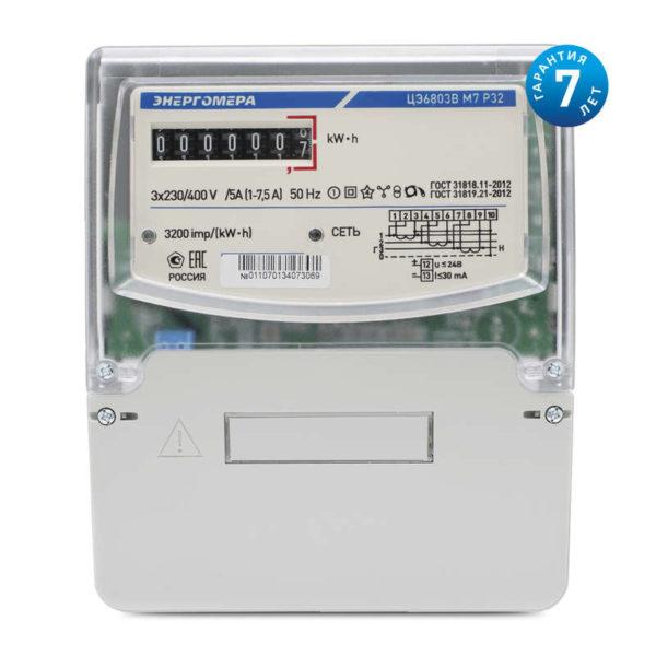 Счетчик ЦЭ-6803В 1 3ф 5-60А 230В 1 класс точн. 1 тариф. 4пр М7Р32 щиток или DIN-рейка Энергомера 101