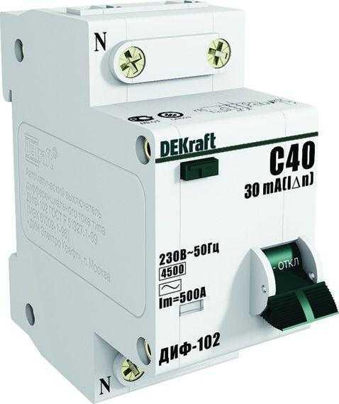 Выключатель автоматический дифференциального тока 2п (1P+N) C 16А 30мА тип AC 4.5кА ДИФ-102 2мод. Sc