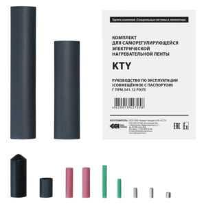 Комплект KTY ССТ 2187325