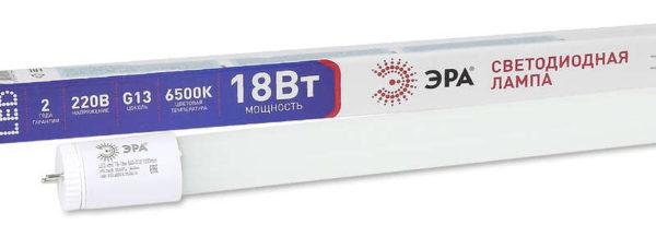 Лампа светодиодная T8-18w-865-G13 1200мм стекл. (поворот. цоколь) 1440лм ЭРА Б0019928