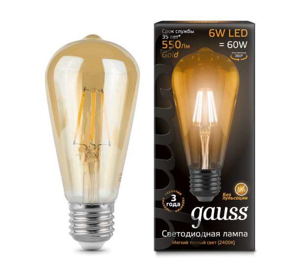 Лампа светодиодная Black Filament ST64 E27 6Вт 2400К Golden LOFT Gauss 102802006