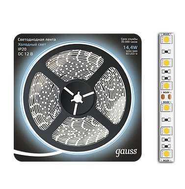 Лента светодиодная Black 5050/60-SMD 14.4Вт 12В DC хол. бел. (блистер 5м) Gauss 312000314