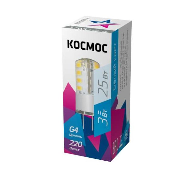 Лампа светодиодная 3Вт 220В G4 4500К КОСМОС LksmLED3wJCG4220v45