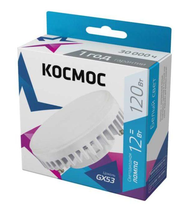 Лампа светодиодная 12Вт GX53 4500К 220В Космос Lksm_LED12wGX5345C