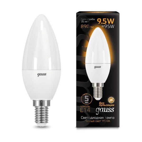 Лампа светодиодная Black Candle E14 9.5Вт 3000К Gauss 103101110