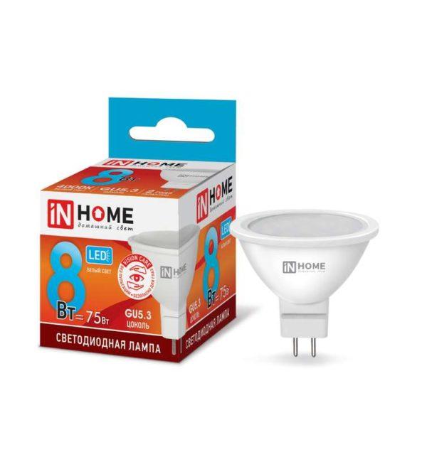 Лампа светодиодная LED-JCDR-VC 8Вт 230В GU5.3 4000К 600Лм IN HOME 4690612020334