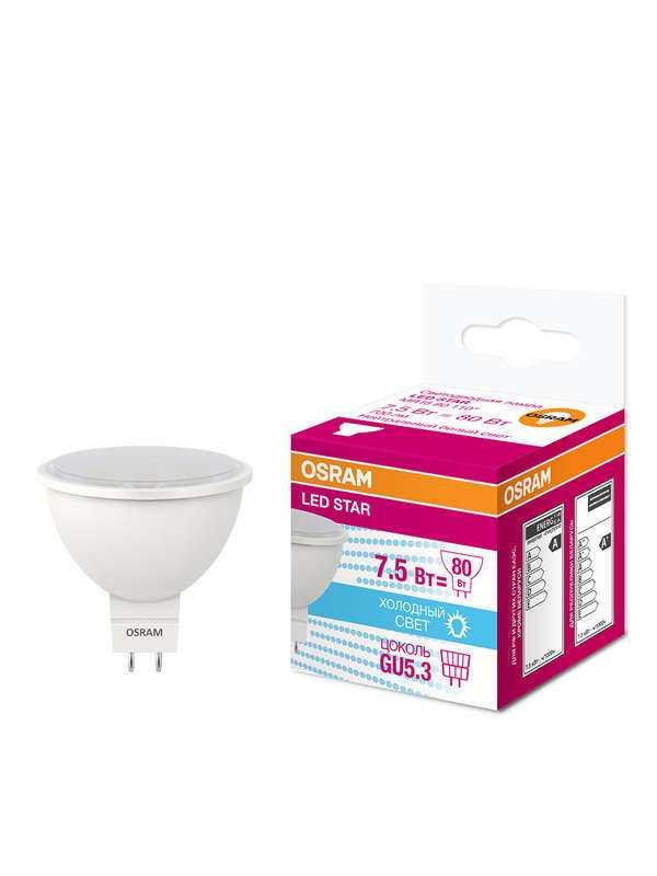 Лампа светодиодная LED STAR MR16 7.5W/840 (замена 75Вт) 7.5Вт пласт. 4000К нейтр. бел. GU5.3 700лм 1