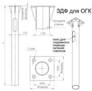 Деталь фундамента закладная для ОГК/ОКК-3.4.5/ОП1ф/КО1 (0.108-1.25х190х130х4х14) Пересвет В00000206