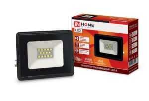 Прожектор светодиодный СДО-8 20Вт 230В 6500К 1900лм IP65 IN HOME 4690612030029