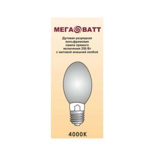 Лампа дуговая вольфрамовая прямого включения ДРВ 250Вт эллипсоидная 4000К E40 МЕГАВАТТ 03222
