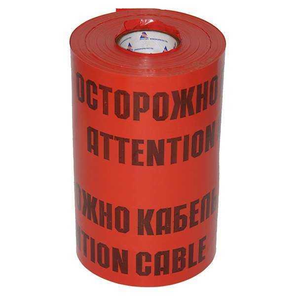 """Лента сигнальная ЛСЭ-600мм """"Осторожно кабель"""" красн. (рул.100м) Протэкт ЛСЭ-600/100 кр/ч"""