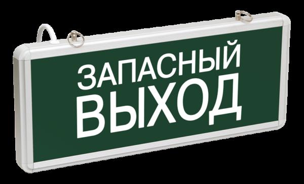 """Светильник светодиодный ССА 1002 """"Запасной выход"""" одностор. 3Вт ИЭК LSSA0-1002-003-K03"""