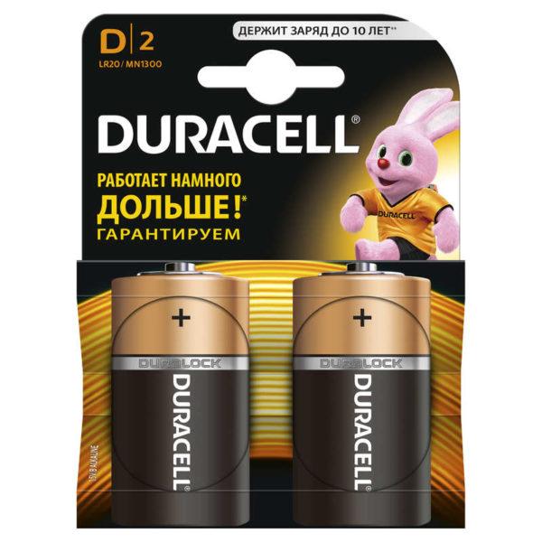 Элемент питания алкалиновый LR MN 1300/LR20 BP-2 (блист.2шт) Duracell Б0014055