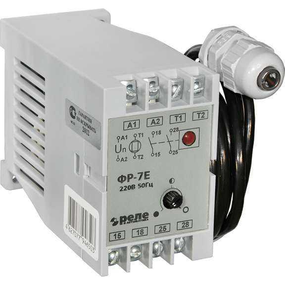 Фотореле ФР-7Е 220В 50Гц (8..20лк. 1.5м/кабель 8А 2НО) Реле и Автоматика A8222-77946503