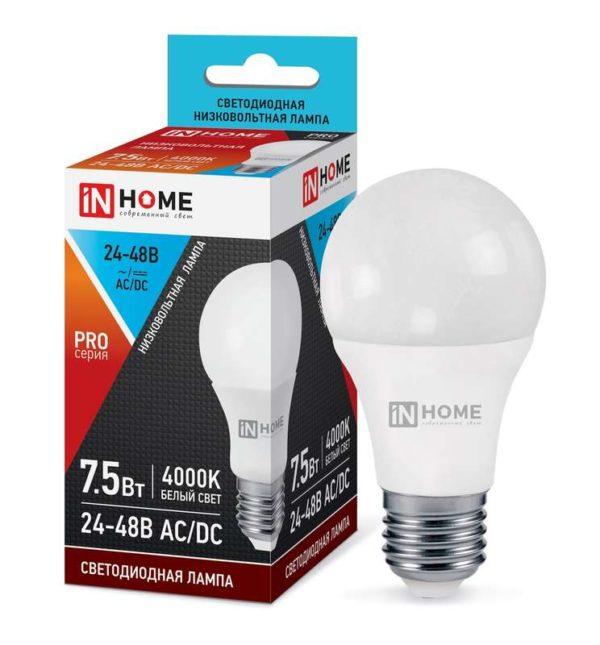 Лампа светодиодная LED-МО-PRO 7.5Вт 24-48В Е27 4000К 600Лм низковольтная IN HOME 4690612031521
